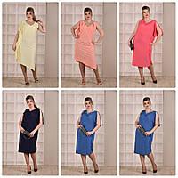 Летнее платье размер 62-74