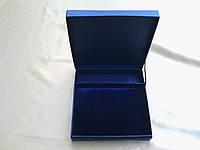 Коробка для ювелирных украшений
