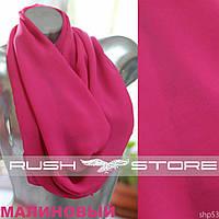 Малиновый шарф женский