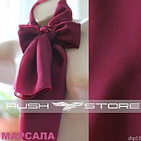 Бордовый шарф женский