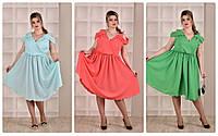 Шифоновое расклешенное платье размеры 62-74