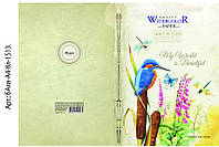 Бумага для акварели (в глянцевой папке) А2, 200г/м, 20 листов