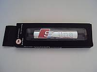 Эмблема металлическая S-line в решетку для автомобилей Audi