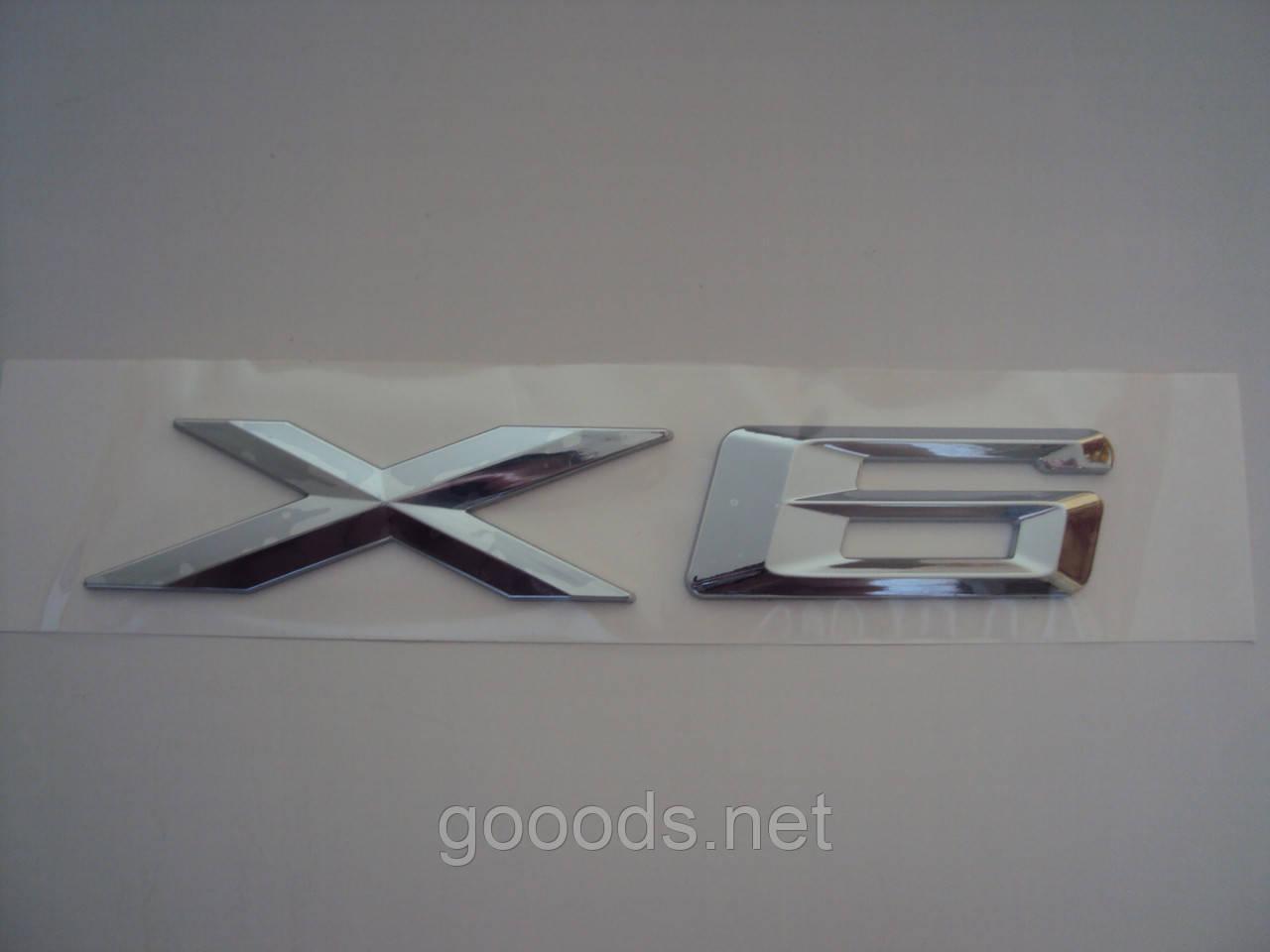Надпись буквы на BMW «X6», пластик