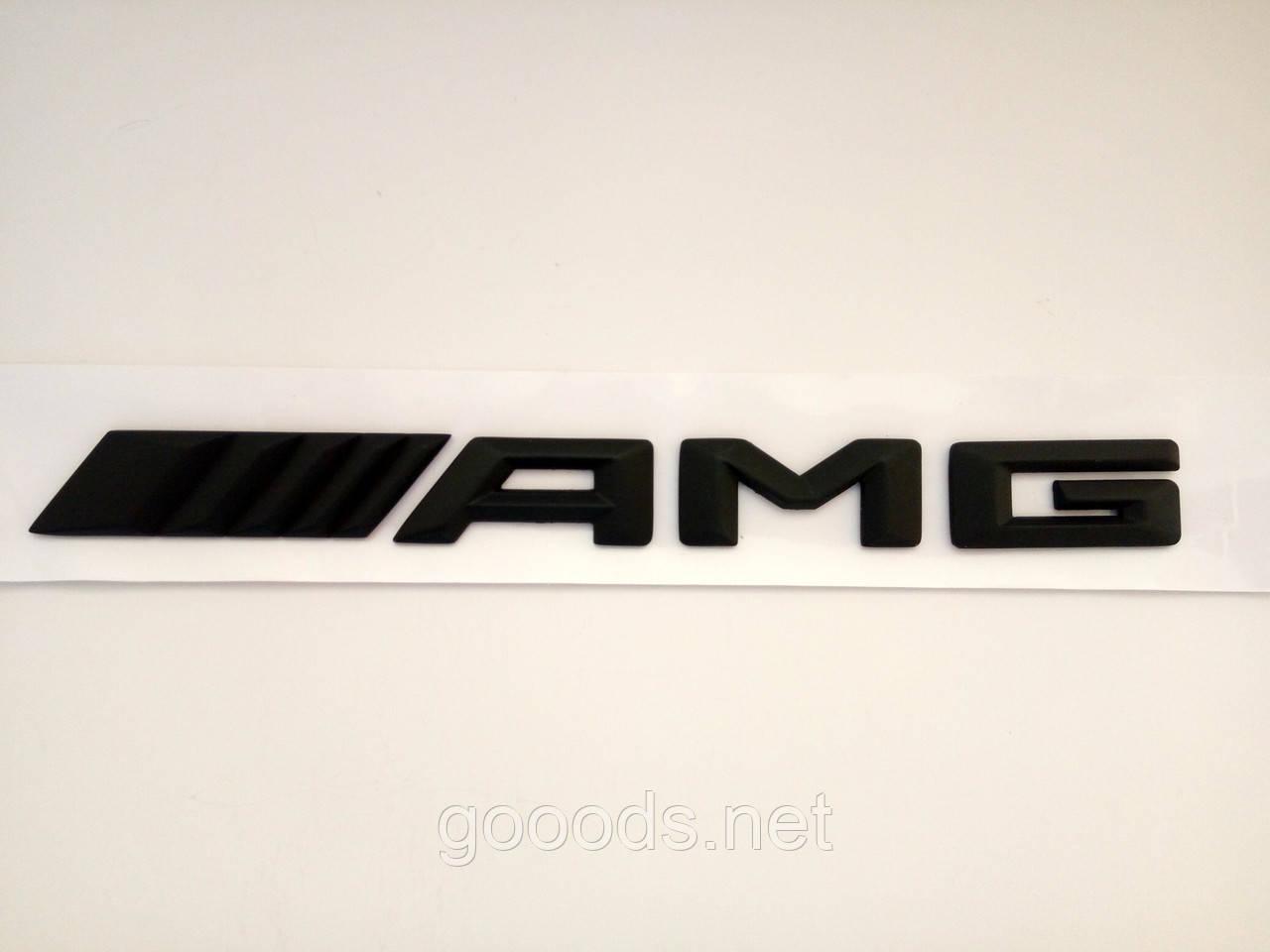 """Надпись """"AMG"""" на Mercedes, металл, черная, матовая"""