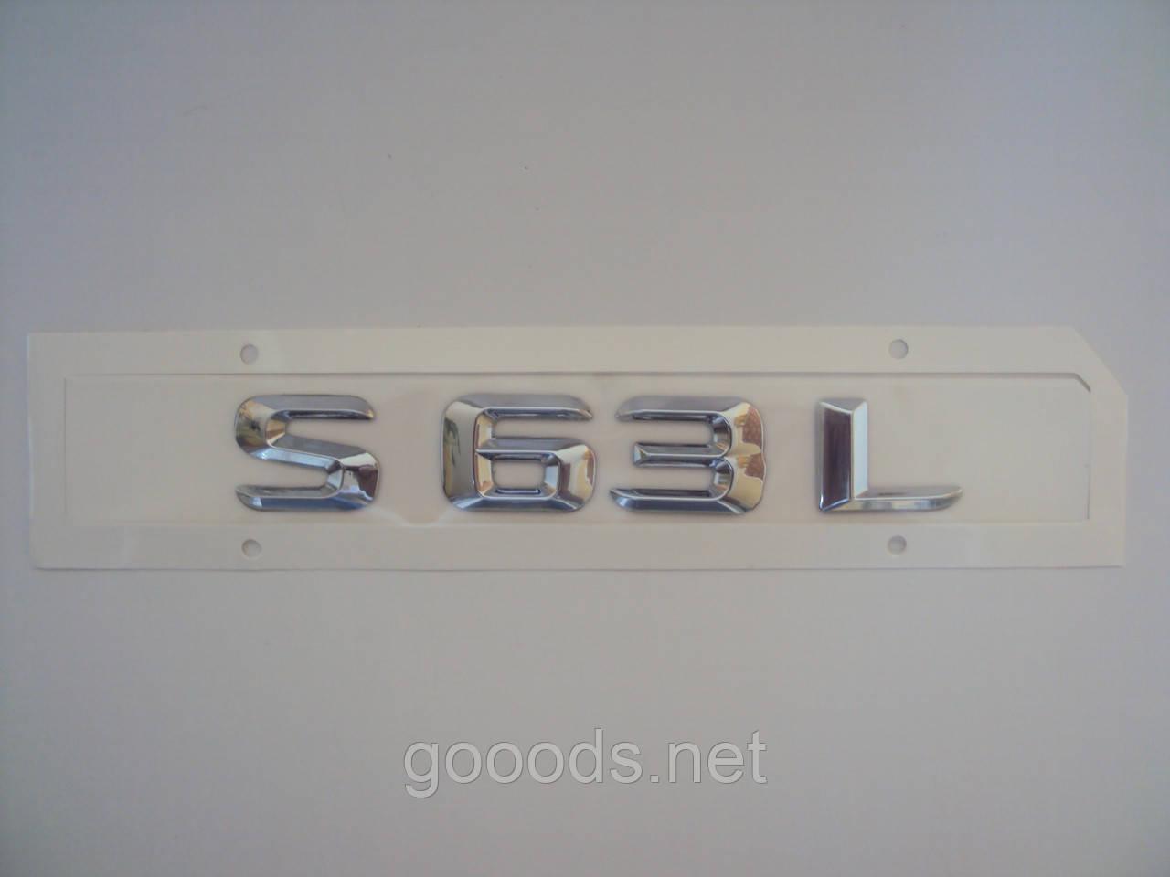 Надпись S63L на Mercedes-Benz, пластик