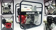 Мотопомпа Koshin STH-100X