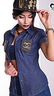 Модная Джинсовая Рубашка Женская с Декором XS-2XL
