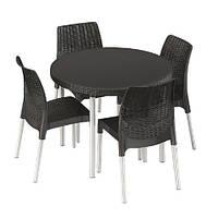 Набор садовой мебели Keter Jersey set Серый