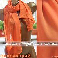 Оранжевый шарф женский, фото 1