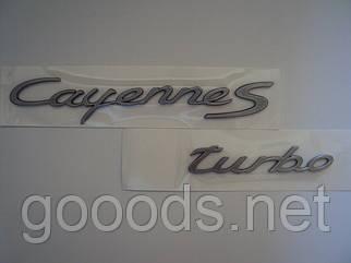Надпись на Porsche «Cayenne S» + «turbo», пластик