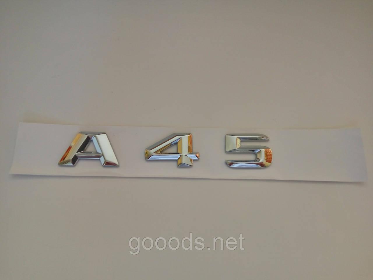 Надпись на авто Mercedes «A 45», металлическая