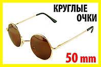 Очки круглые 02-L классика коричневые в золотой оправе большие 5см кроты тишейды стиль Леннон Лепс, фото 1