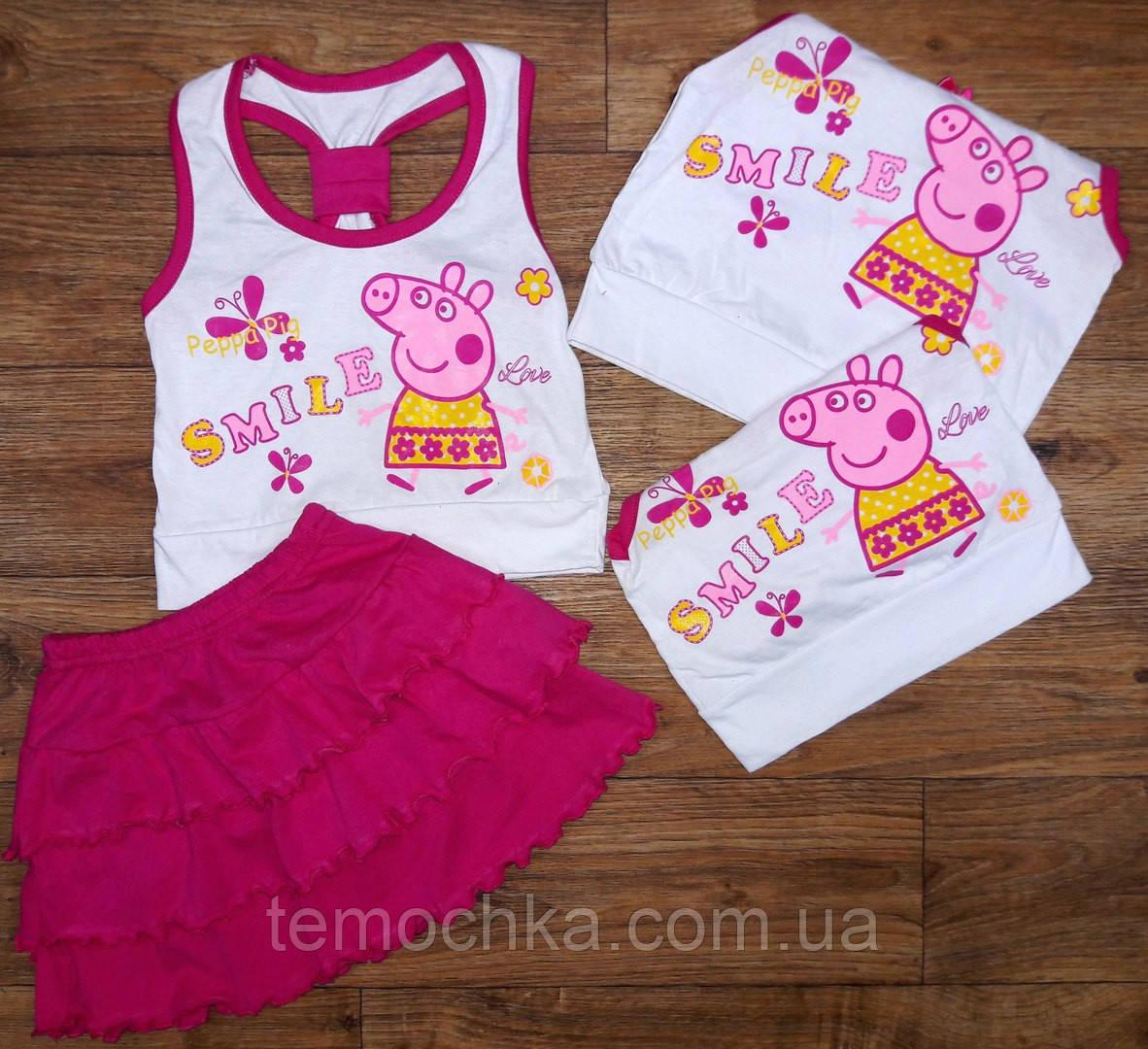 Летний комплект свинка ПЕППА. Розовый.