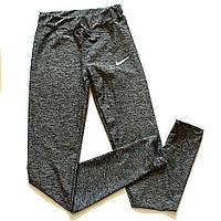 Серые спортивные штаны Nike