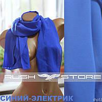 Ярко-синий шарф женский
