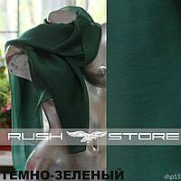 Тёмно-зеленый шарф женский