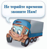 Грузоперевозки, доставка товара