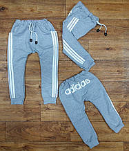 Спортивные штаны .Adidas.Серые.