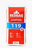 Клей жаростойкий для печей и каминов 119 REDBAG 25 кг (48 шт/паллета)