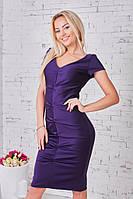 Женское платье из микродайвинга с короткими рукавами