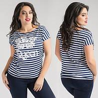 Женская футболка с модной надписью