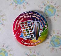 Значки для выпускников группы Акварельки