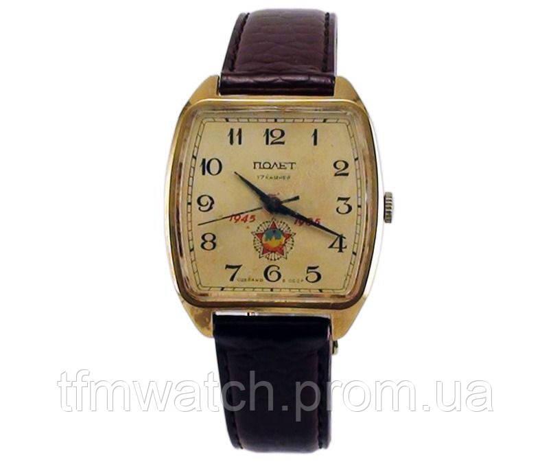 Полет  1945 - 1985 механические часы СССР