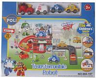 Игрушка парковка Робокар Поли 660-197