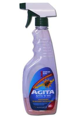 Мухостоп спрей 500 мл. (60 г. препарата) (Агита)
