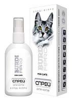 Спрей Бурди Фипро для кошек 150 мл. (от блох и клещей)