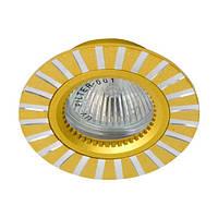 Точечный встраиваемый светильник Feron GS-M364 MR16 золото