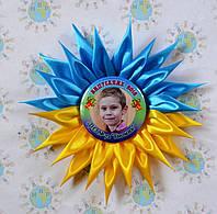Значок для выпускников с фото и розеткой Украина