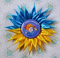 Значки для выпускников младшей школы с розеткой Украина