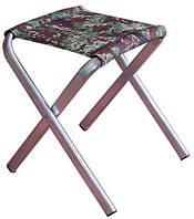 """Стульчик складной туристический, алюминиевый стул """"ХАНТЕР"""""""