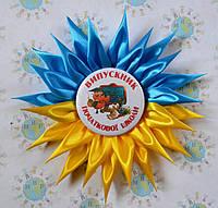 Значки для школьников с розеткой Украина