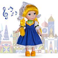 Кукла поющая  Дисней из серии Куклы народов мира Holland -it's a small world Disney Parks Doll