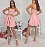 Шикарное платье с полосками сеточки, фото 2