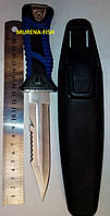 Нож для дайвинга №210 (не складной)