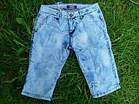 Джинсовые шорты для мальчика  146, 164.