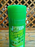 """Сетка вольерная """"Клевер"""", зеленая,Украина 1,5м*100м"""