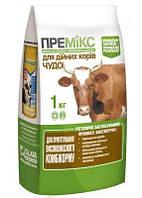 """Премікс """"Чудо"""" для дойных коров 1кг"""