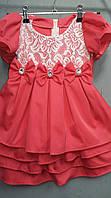 Нарядное платье для маленьких девочек от 1-4 лет