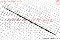 Напильник 4,0mm для  пильных цепей ОРИГИНАЛ