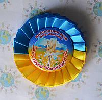 Значок с розеткой Выпускник колосок