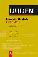 Duden, Korektes Deutsch - kurz gefasst