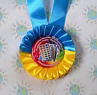 Медаль Выпускник детского сада Акварелька в национальном стиле