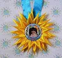 Медаль Выпускник детского сада с розеткой Солнышко