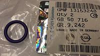 Кольцо уплотнительное (прокладка резиновая) d=13.94 x 2.62 mm трубки кондиционера от испарителя к компрессору (фиолетовое, фиолетовая, синее, синяя)