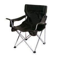 """Кресло складное , стул туристический """"Вояж-комфорт"""", фото 1"""